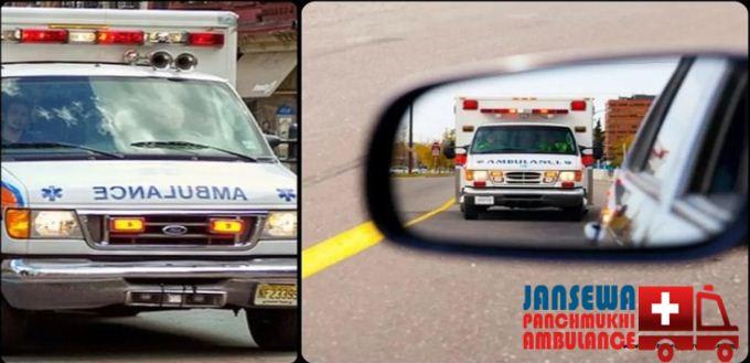 jansewa ambulance